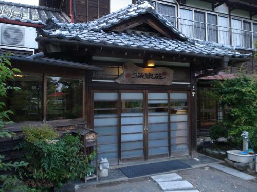Yusenso, Kasama