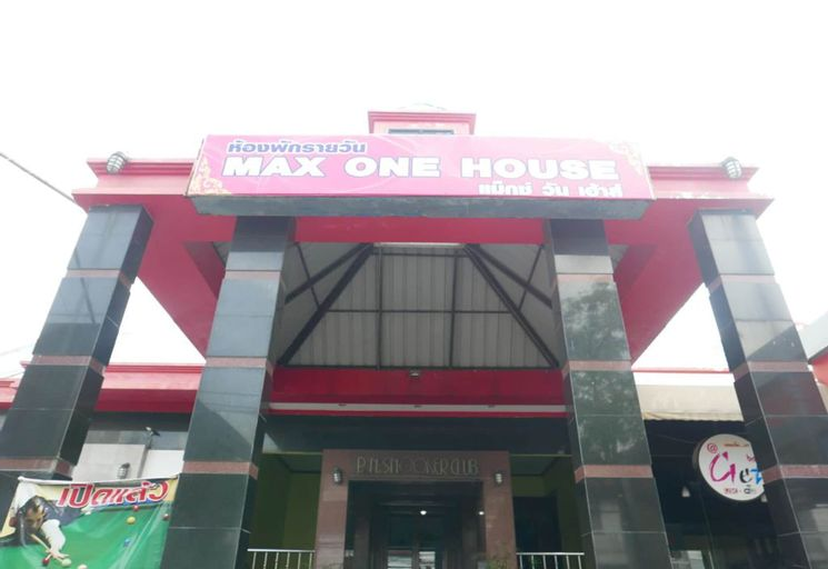 Max One House, Don Muang