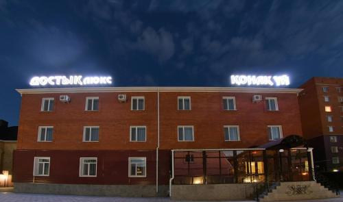 Dostyk Luxe Hotel, Qostanay