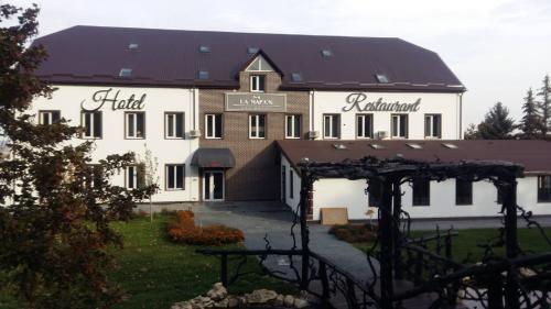 La Maison Hotel,