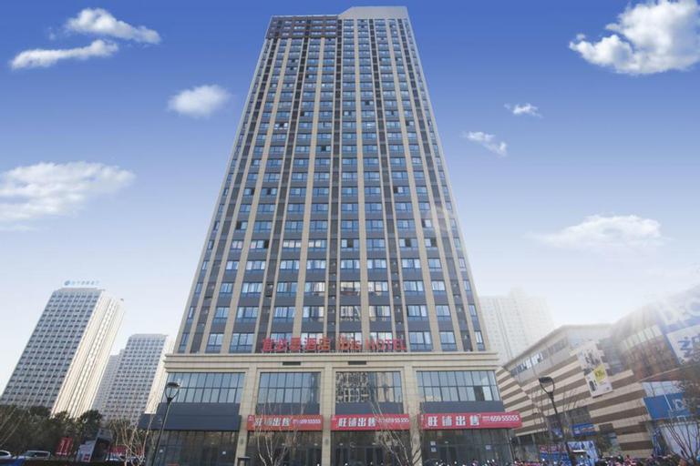 Ibis Luoyang Baolong Square Hotel, Luoyang