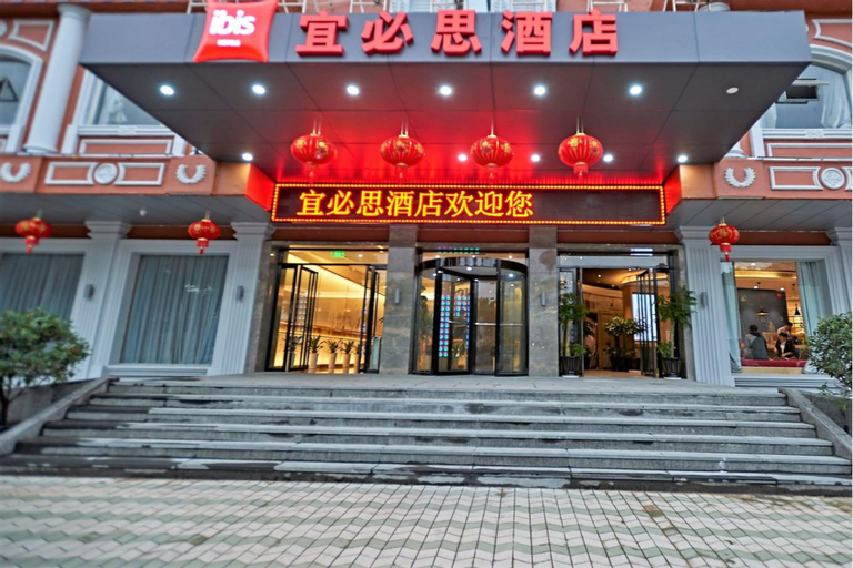 ibis Wenzhou Ariport Avenue, Wenzhou