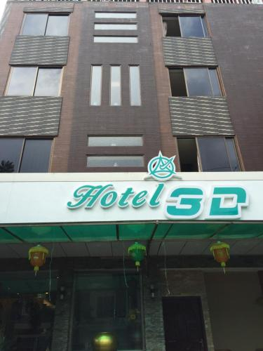 Hotel 3D, Pyay