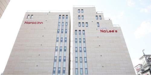 Hotel Nalees, Dong