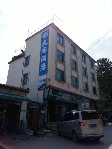 Ying You Lian Hotel, Honghe Hani and Yi