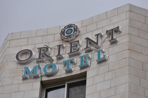 Orient Motel, Nablus