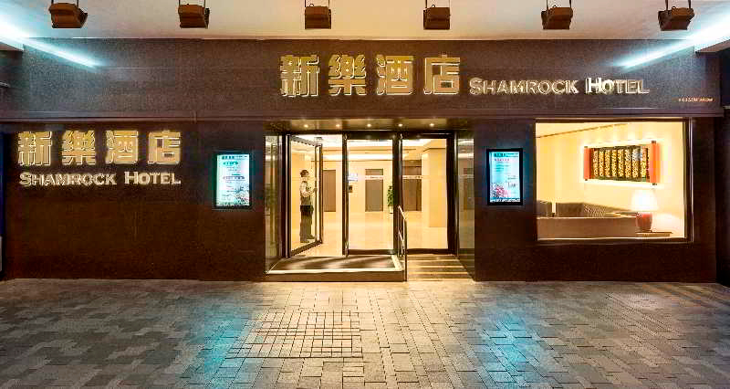 Shamrock Hotel, Yau Tsim Mong