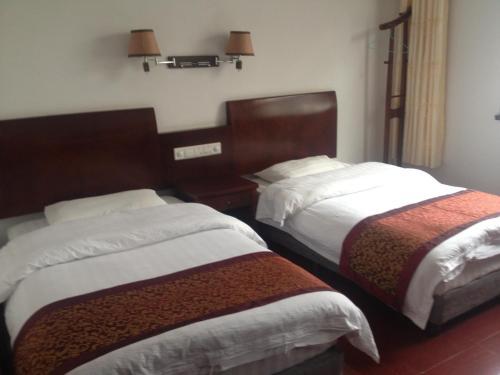 Jiuhua Longrun Inn, Chizhou