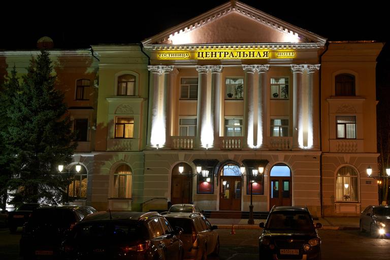 Hotel Tsentralnaya, Bryansk