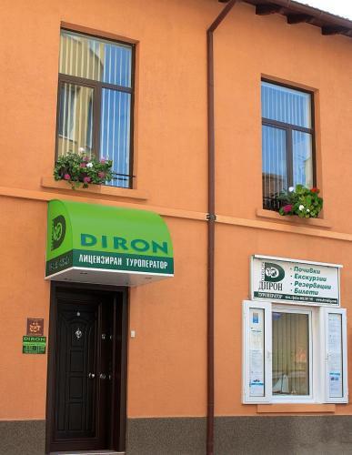 Guest House Diron, Rousse