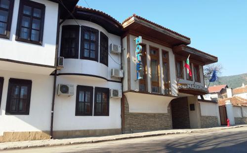 Bozukova House, Sliven