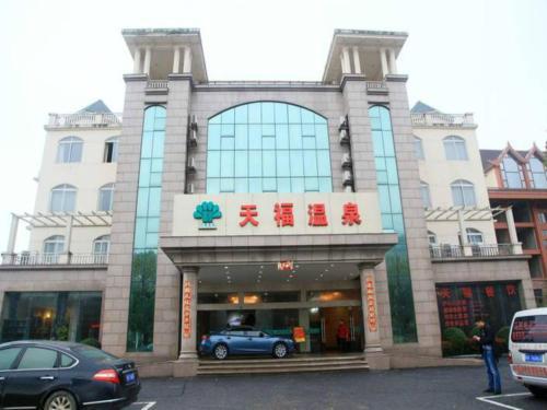 Lushan TianFu Hotel, Jiujiang