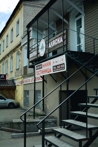 Hostel Alaska, Kirov gorsovet