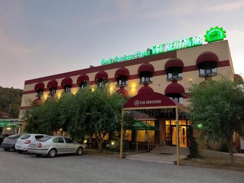 Boutique Family Hotel VSK Kentavar, Dryanovo