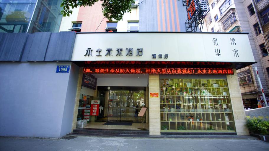 yongshengweilaijiudianfuzhoudian, Fuzhou