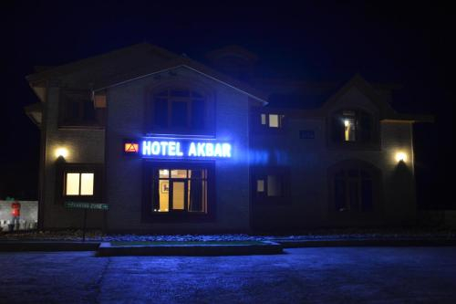 Hotel Akbar Sonamarg, Ganderbal