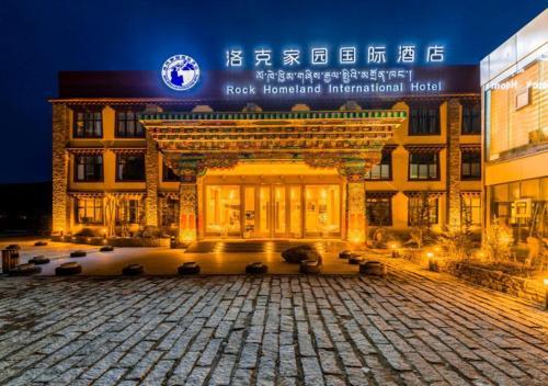 Luoke International hotel, Garzê Tibetan