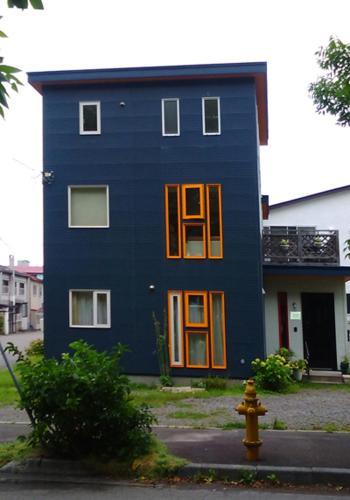 Guest House Annabel, Hakodate