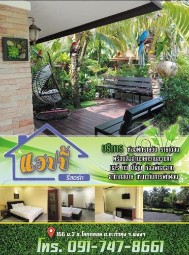 Happy Resort Phang Nga, Takua Thung