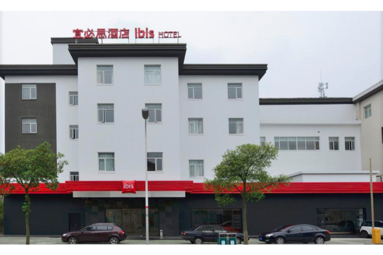 ibis Styles Shanghai New Hongqiao Hotel, Shanghai