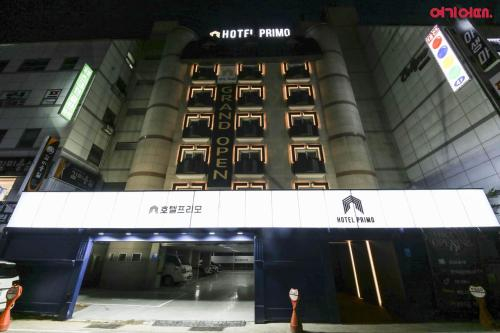 PRIMO Hotel, Yuseong
