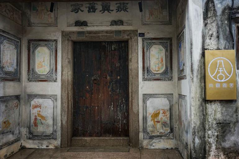 Satanga Elegant Residence, Chaozhou