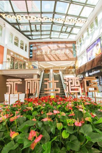 Yonglida Garden Hotel, Xiamen