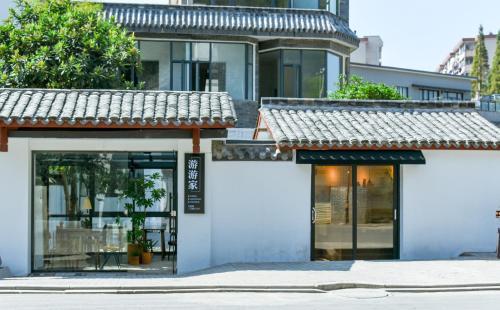 Yo Yo House, Jingdezhen