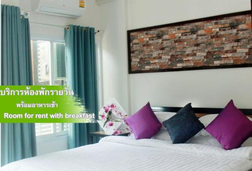 Skytime Tours & Guest House, Nong Khae
