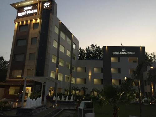 Hotel Royal Plaaza, Hoshiarpur