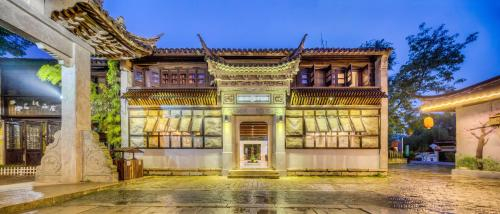 Suzhou Jiushu Resort Renwen Branch, Suzhou