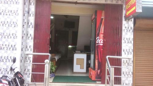 Hotel Avadh, Balrampur