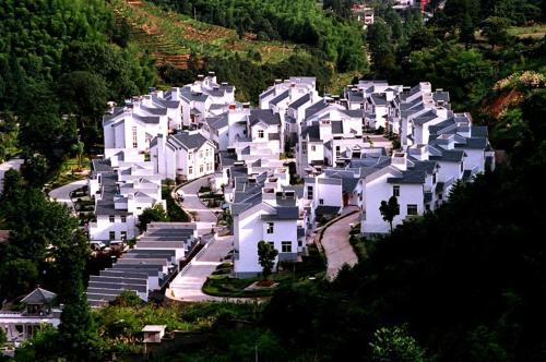 Huangshan Jade Villa, Huangshan