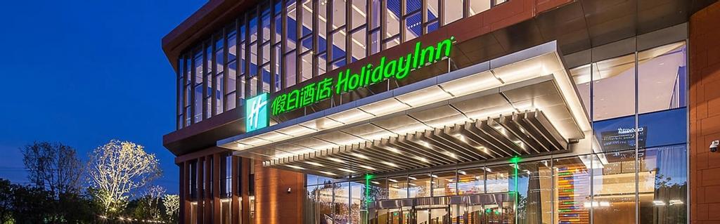 Holiday Inn Nanjing Qinhuai South, Nanjing