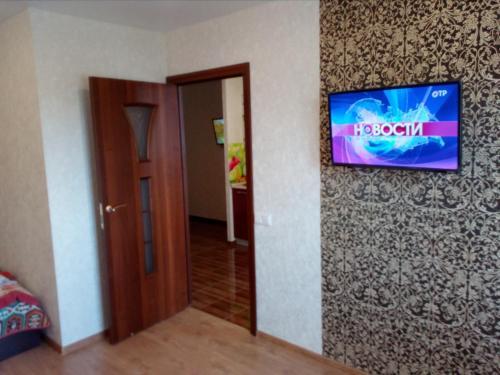VD Apartments, Kirov gorsovet