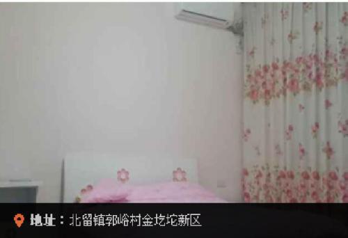Guo Xiaomin Farmstay, Jincheng