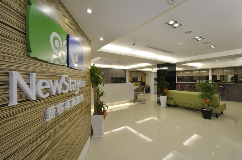 New Stay Inn - Nanxi, Taipei City