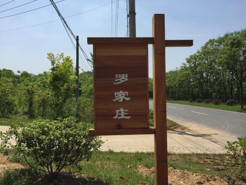 Luojiazhuang Homestay, Wuxi