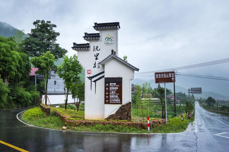 Anji Landscape Hotel, Huzhou