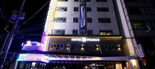 Hotel France, Geumjeong