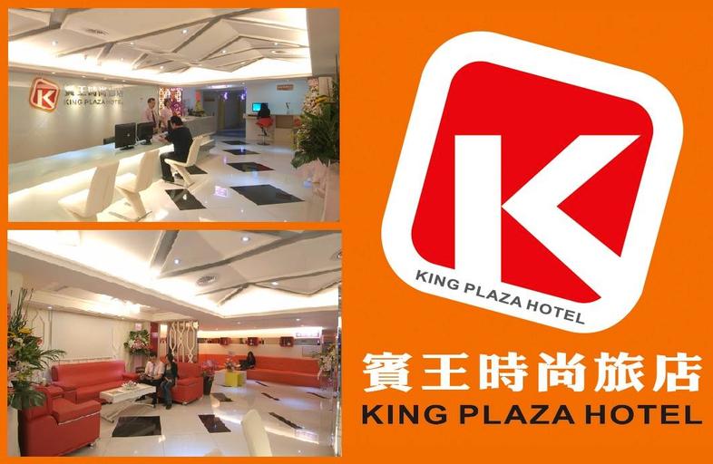 King Plaza Hotel, Taipei City