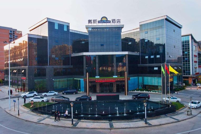 Days Inn Wyndham Yongan, Sanming