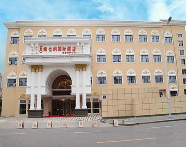 Vienna International Nanjing South Railway Station, Nanjing