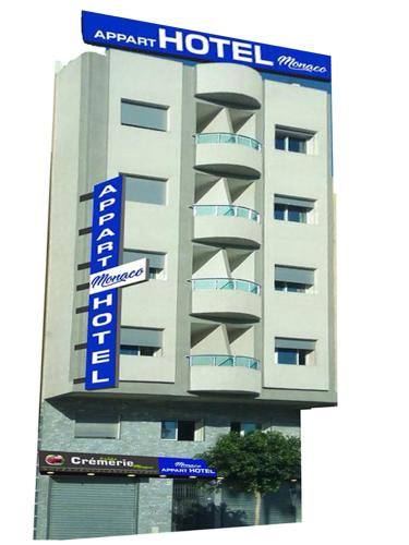Appart Hotel Monaco, Fahs Anjra