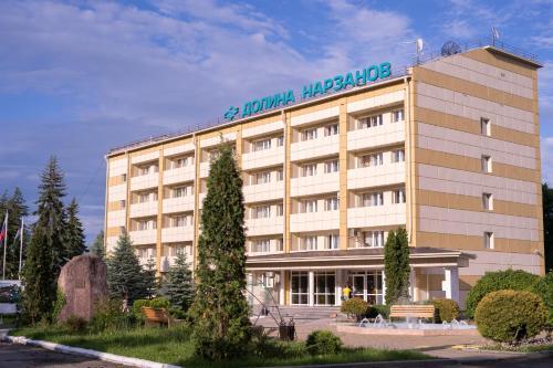 Health Resort Dolina Narzanov Nalchik, Chegemskiy rayon