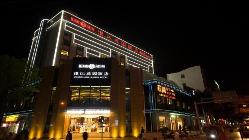 Chengjiang Manor Hotel, Yuxi