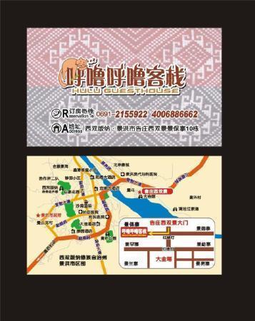 Hulu Hulu Boutique Garden Inn, Xishuangbanna Dai