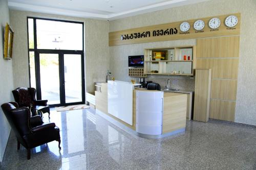 Iveria Hotel, Khashuri
