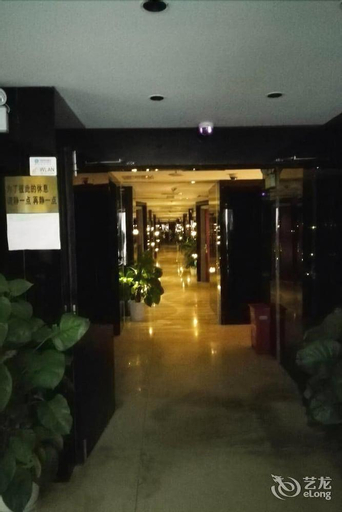 Easy Wave House Hotel Nanjing Jiangning Crystal, Nanjing