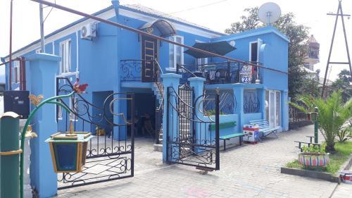 Guest House on Kostava 23, Kobuleti